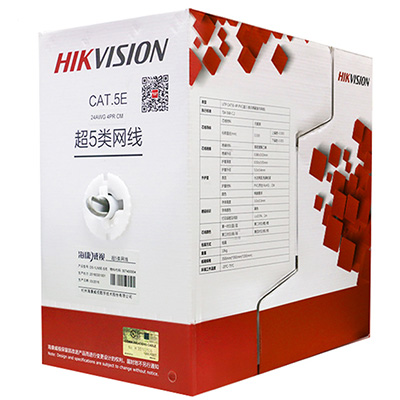 HIKVISION Cat5e Cable